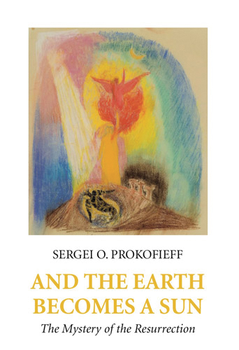 book_SP_And_the_Earth_becomes_a_Sun-500