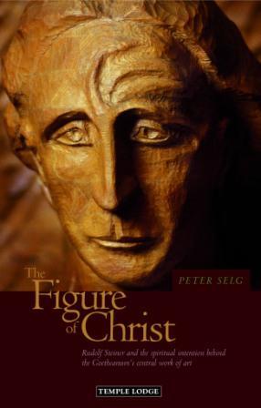 book_figure_christ