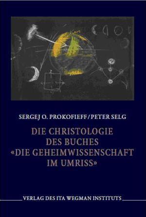 buch_christologie_geheimwissenschaft